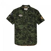 [해외]슈퍼드라이  Army Tropics Fuji Camo Splat