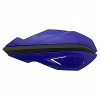 [해외]SHIRO 헬멧 MX-08 Handguard Blue
