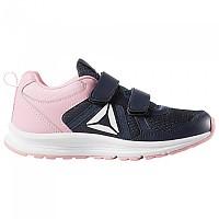 [해외]리복 Almotio 4.0 2V Kids Collegiate Navy / Light Pink