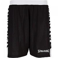[해외]SPALDING Essential Reversible Black / White
