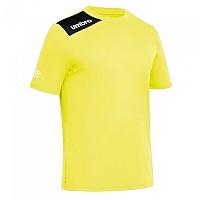 [해외]UMBRO Fight Yellow
