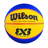 [해외]윌슨 Fiba 3X3 Mini Rubber Brown