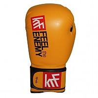 [해외]KRF Airtec Boxing Yellow