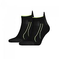 [해외]푸마 UNDERWEAR Train Sneaker 2 Pack Black