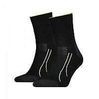 [해외]푸마 UNDERWEAR Train Short Sock 2 Pack Black
