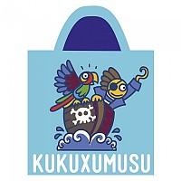 [해외]TARRAGO Kukuxumusu Pirate Blue