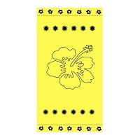 [해외]TARRAGO Hibiscus Yellow