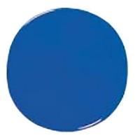 [해외]BEAL Warm Up Hard Blue
