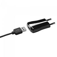 [해외]INTERPHONE CELLULARLINE Travel Battery Charger