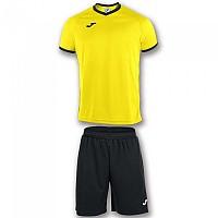 [해외]조마 Academy Set Yellow / Black