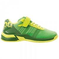[해외]KEMPA Attack Contender Hope Green / Fluo Yellow