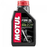 [해외]MOTUL Fork Oil Expert Heavy 20W