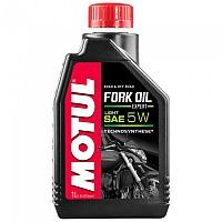 [해외]MOTUL Fork Oil Expert Light 5W