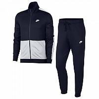 [해외]나이키 Sportswear Obsidian / White / White
