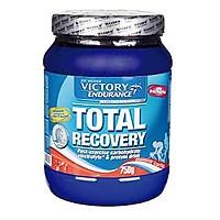 [해외]W아이더 Victory 엔듀라nce Total Recovery 750gr Watermelon