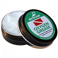 [해외]METALSUB Oxygen Grease 120 gr White