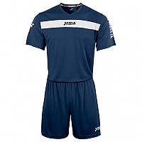 [해외]조마 Academy Set (Shirt+Short) Navy