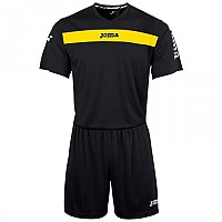 [해외]조마 Academy Set Black / Yellow