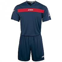 [해외]조마 Academy Set (Shirt+Short) Navy / Red
