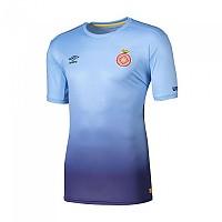 [해외]엄브로 Girona FC Away 17/18 Junior Blue