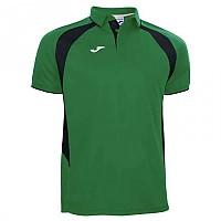[해외]조마 Polo Champion III Green / Black