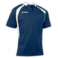 [해외]조마 Rugby S/S Navy / White