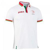 [해외]조마 Polo Shirt Podium C.O. Portugal White
