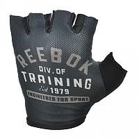 [해외]리복 FITNESS Div Training Grey