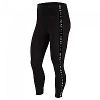 [해외]나이키 Sportswear Air Black