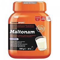 [해외]NAMED SPORT Maltonam 500gr