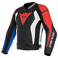[해외]다이네즈 Nexus Leather Black / Lava Red / White / Blue