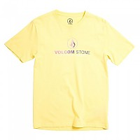 [해외]볼컴 Super Clean BSC Yellow
