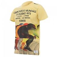 [해외]산티니 UCI T Shirt Story Yellow