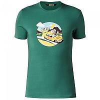 [해외]마빅 SSC Yellow Car Evergreen