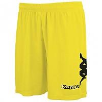 [해외]KAPPA Talbino Yellow / Black