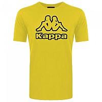 [해외]KAPPA Mancini X5 Yellow