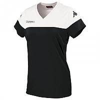 [해외]KAPPA Mareta Black / White