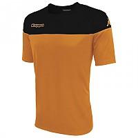 [해외]카파 Mareto Orange / Black