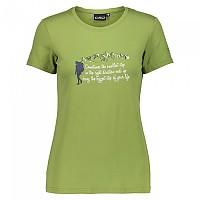 [해외]CMP Woman T-Shirt Kiwi