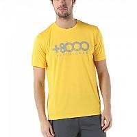 [해외]+8000 Walk Yellow