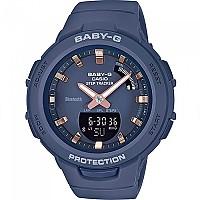 [해외]베이비지 BSA-B100 Blue
