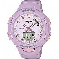 [해외]베이비지 BSA-B100 Pink