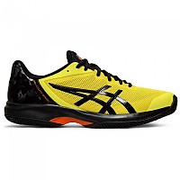 [해외]아식스 Gel Court Speed Clay Sour Yuzu / Black