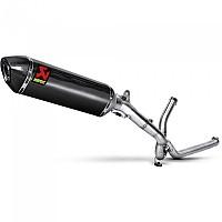[해외]아크라포빅 머플러 Carbon V-Strom 650 04-16 Black