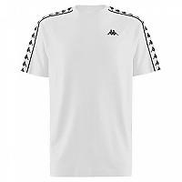 [해외]카파 Coen 222 White / Black