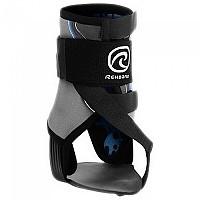 [해외]REHBAND UD Adjustable Ankle Brace Grey