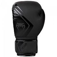 [해외]VENUM Boxing Contender 2.0 Black / Black