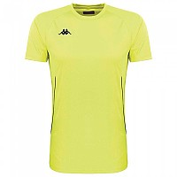 [해외]카파 Fanio Yellow Fluor
