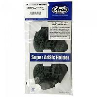 [해외]아라이 헬멧 Side Pods Type J Super Ad. System Thrill Green