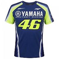 [해외]다이네즈 Yamaha VR46 Blue Royal Yamaha